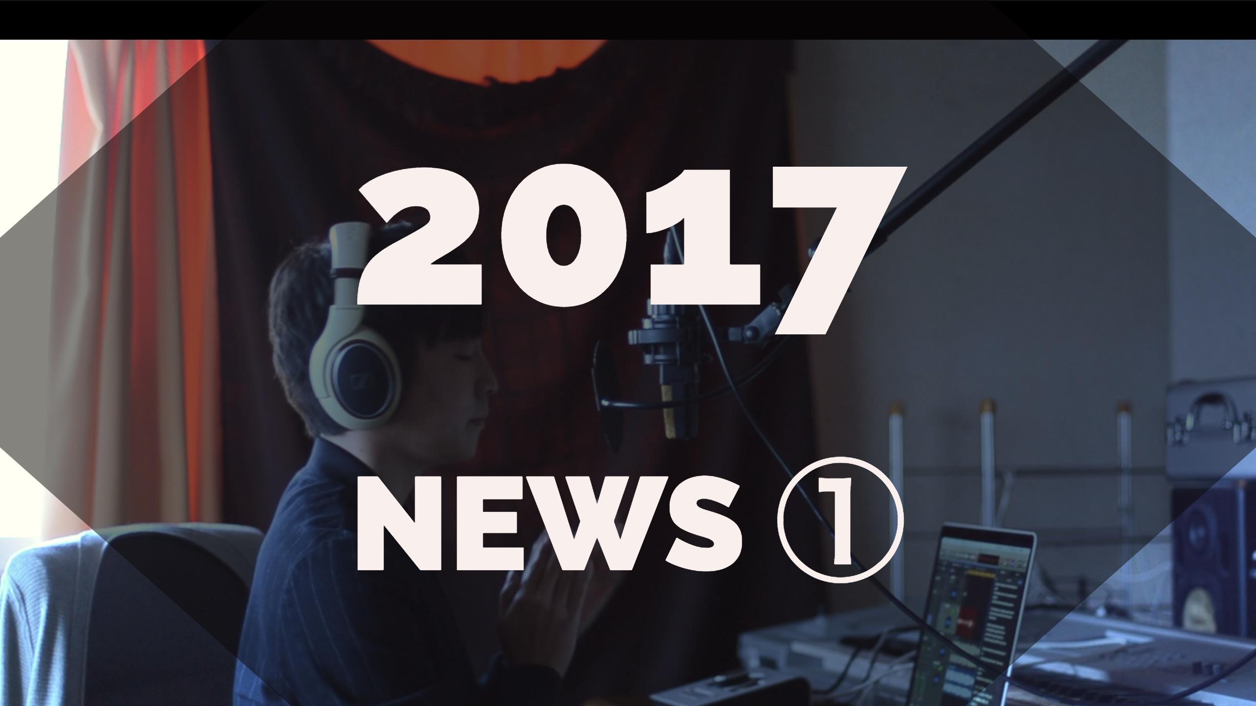 2017 NEWS① Yo1ko2 – keep