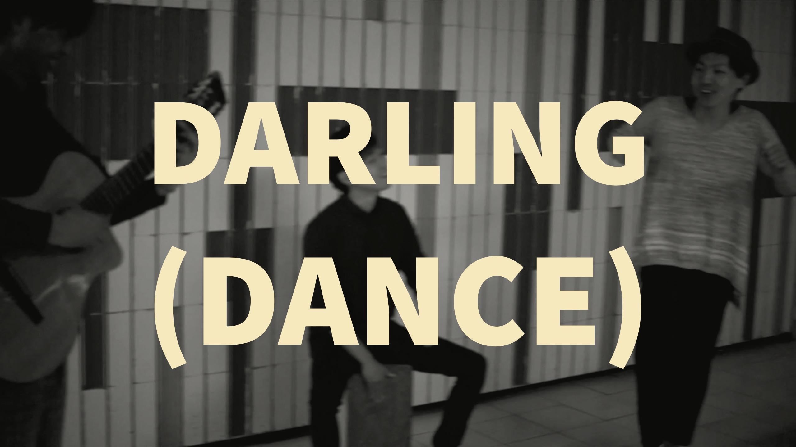Dancing naoto
