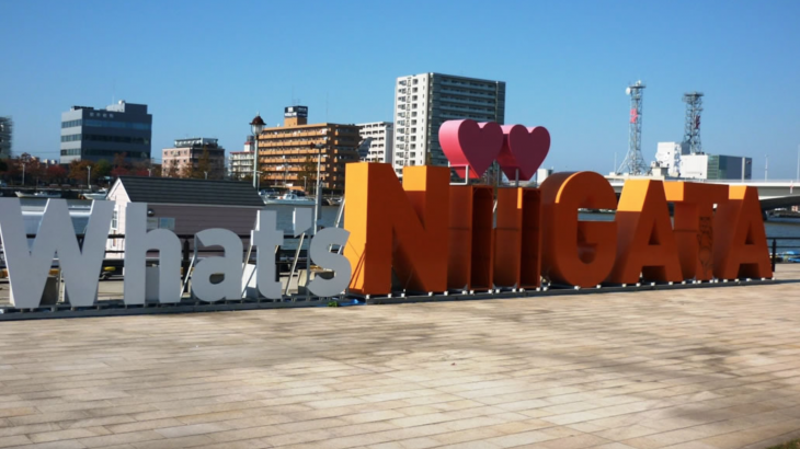 新潟県三条市で40.1度
