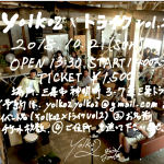 【LIVE】Yo1ko2 x トライクVol.2