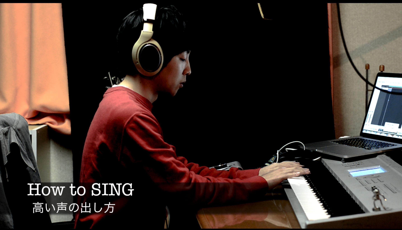 高い声の練習 (ミドルヴォイス) 〜 LET IT BE 〜