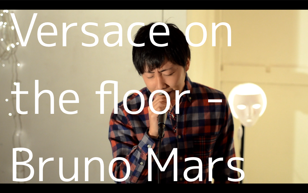 Versace on the floor – Bruno Mars Yo1ko2 cover