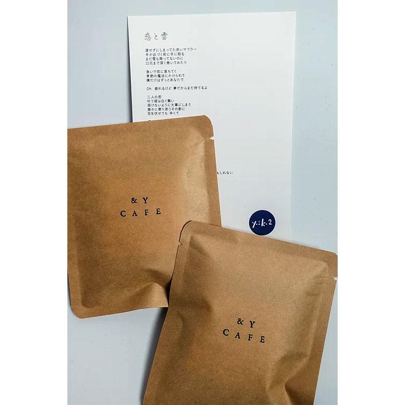 恋と雪 (オリジナルコーヒーと歌詞ポストカード付き)